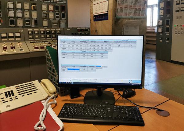 Учет тепловой энергии котельной в Пензе ведет ПТК КРУГ-200