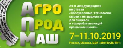 НАУРР организует семинар о практиках роботизации пищевой промышленности в рамках выставки «Агропродмаш»