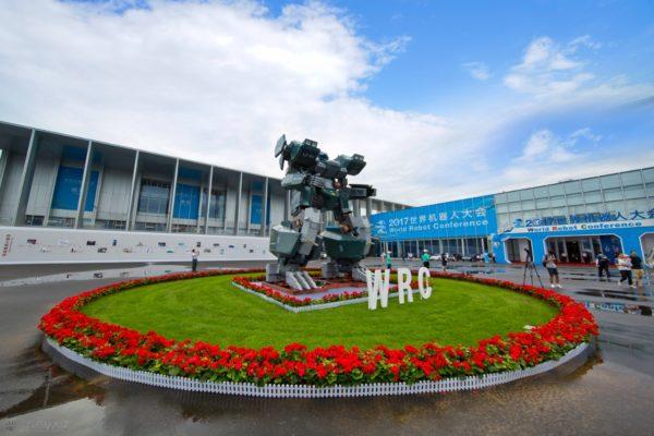 Бизнес-миссия НАУРР в Китай