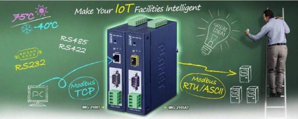 сервер COM-портов ICS-2105AT