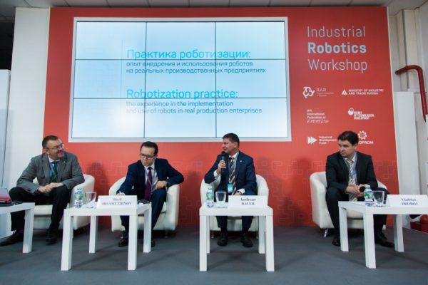 III Industrial Robotics Workshop: спрос и предложение российского рынка робототехники на одной площадке
