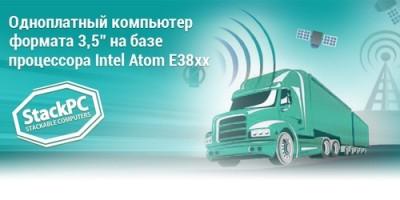 Fastwel CPB909
