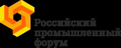 Российский промышленный форум состоится в Уфе в конце февраля 2020 года