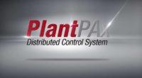 РСУ PlantPAx Вебинары Rockwell Automation