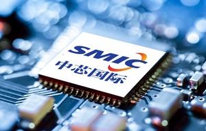 США ограничили экспорт продукции китайскому производителю микросхем SMIC