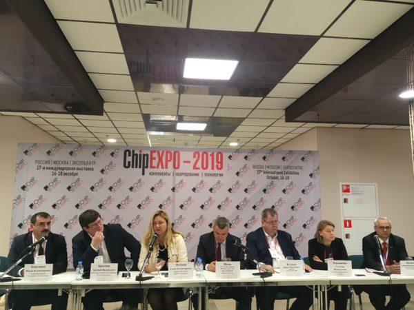 Василий Шпак: «Консорциум — сквозной инструмент развития электронной промышленности»