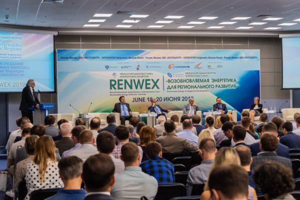 Итоги международной выставки «RENWEX-2019. Возобновляемая энергетика и электротранспорт» и форума «Возобновляемая энергетика для регионального развития»