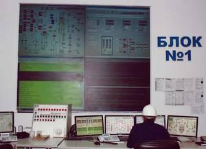 Евроазиатская энергетическая корпорация реализует специальную программу модернизации Аксуской ТЭС