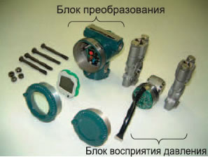 EJX110