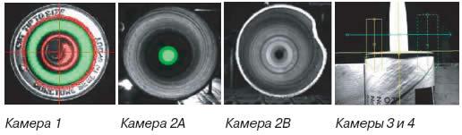 4 камеры проверяют контейнеры с герметиком