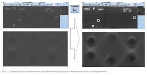 Программное изменения отношения яркостей рентгеновского снимка