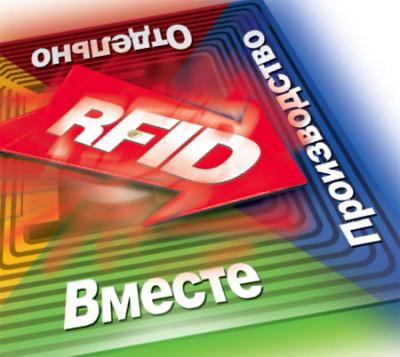 разнообразие RFID