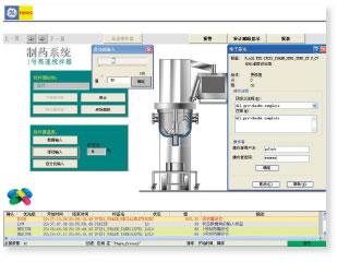 Proficy HMI/SCADA-Cimplicity 7.0
