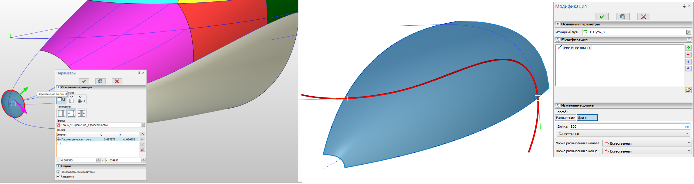 Новые операции поверхностного 3D-моделирования. Работа с каркасами