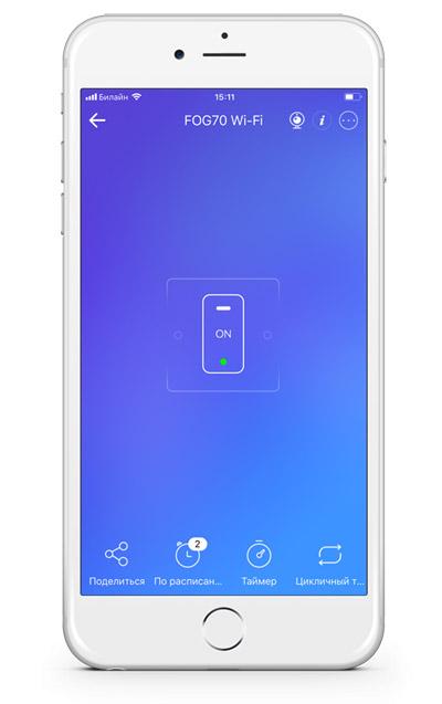Управление насосом через приложение на смартфоне