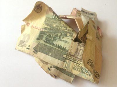 систему управления комплексом уничтожения и брикетирования ветхих банкнот BDS-400