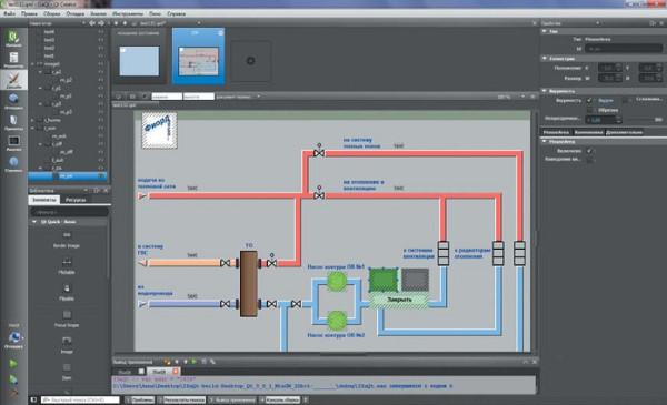 Пример графического интерфейса на SBB