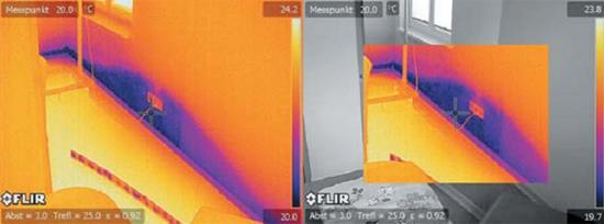 Случай с повреждениями, причиненными водой, показывает преимущества функции «картинка в картинке»: благодаря ей клиент четко может увидеть место, увеличенно показанное на тепловом изображении, что было бы затруднительно при работе только с тепловым изображением