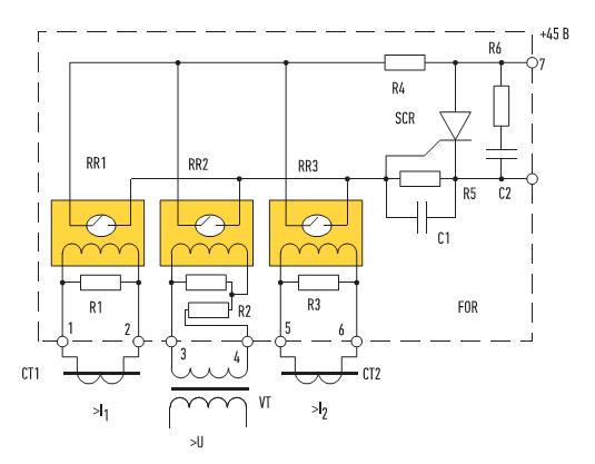 Пусковой орган на основе быстродействующего гибридного реле тока
