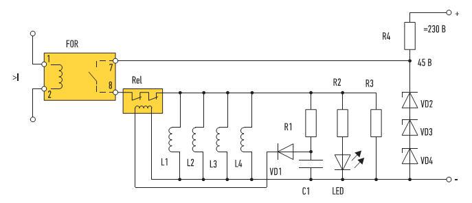 Схема включения исполнительных герконовых реле (L1–L4 – обмотки управления этих реле, контакты которых показаны на рис. 1
