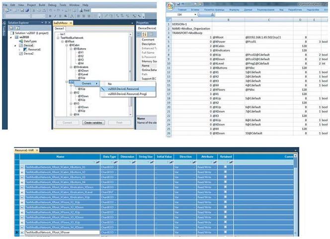 Пример представления данных Modbus в конфигураторе ISaDoMooV и в DoMooV