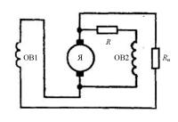 Схема генератора с самовозбуждением