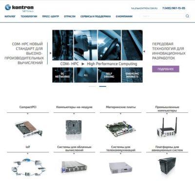 «РТСофт» и Kontron запустили новый сайт по встраиваемым компьютерным технологиям и «Интернету вещей»: kontron.com.ru