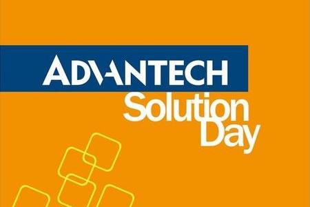 Advantech Solution Day