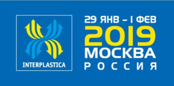 Итоги XXII специализированной выставки пластмасс и каучуков interplastica-2019