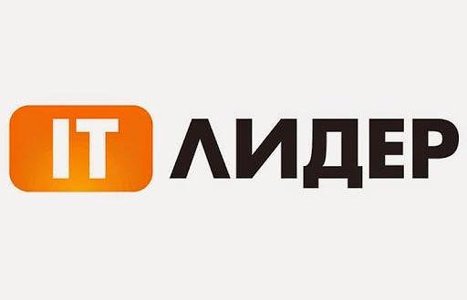 IT-ЛИДЕР