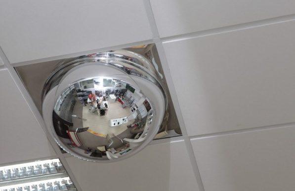 Купольное зеркало