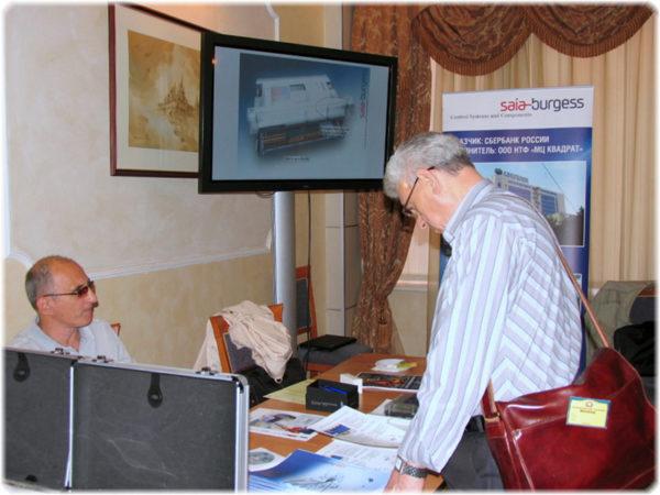 Итоги VI Форума «ПТА. Интеллектуальное здание — Санкт-Петербург 2013»