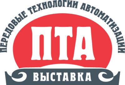 ПТА — Новосибирск 2021
