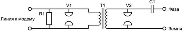 Электрическая схема УП35