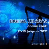 Digital Oil&Gas