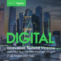 INNOVATION SUMMIT MOSCOW 2021