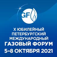 ПМГФ-2021