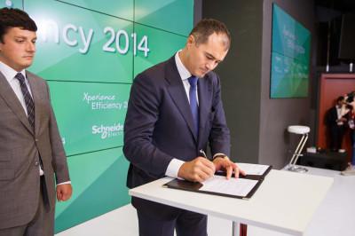 В рамках форума Xperience Efficiency 2014 состоялся обмен письмами о сотрудничестве между компанией Schneider Electric и Министерством энергетики Российской Федерации