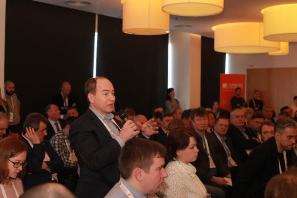 Итоги бизнес-форума Smart City & Region в Санкт-Петербурге