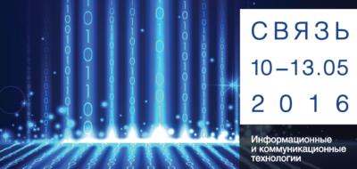 12 октября в Пекине состоялось подписание соглашения о сотрудничестве между ЗАО «Экспоцентр» и подкомитетом электроники и информационных технологий при Комитете содействия развитию международной торговли КНР (CCPIT ECC).