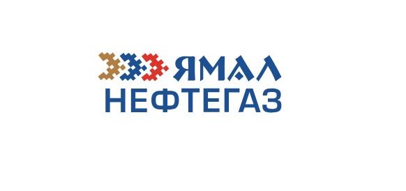 VII Международный форум и выставка «ЯМАЛ НЕФТЕГАЗ»