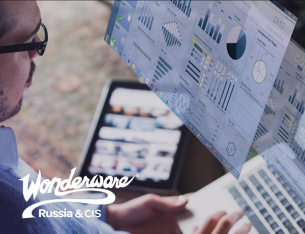 «Клинкманн» представляет ресурсы дистанционного обучения по решениям Wonderware / AVEVA для цифровой трансформации